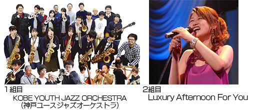 Jazz town kobe 50jazz voltagebd Images